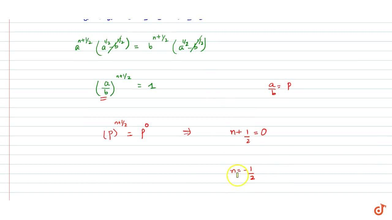 Find the value of n so that (a^(n+1)+b^(n+1)),(a^n+b^n)may be the  geometric mean between a and b.