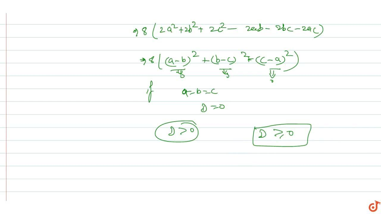Find the nature of roots of (b - x)^2 - 4 (a - x)(c-x)=0 where a, b, c are distinct real numbers.
