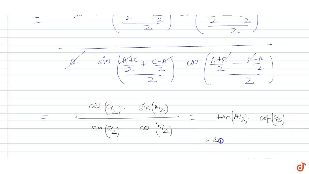 Solution for In DeltaABC, show that (1-cosA+cosB+cosC),(1-co
