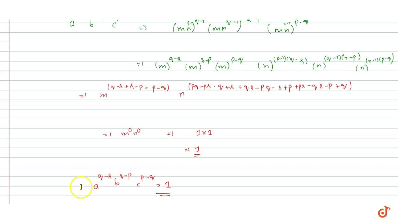 Solution for If the p^(t h),q^(t h)and  r^(t h)terms of a