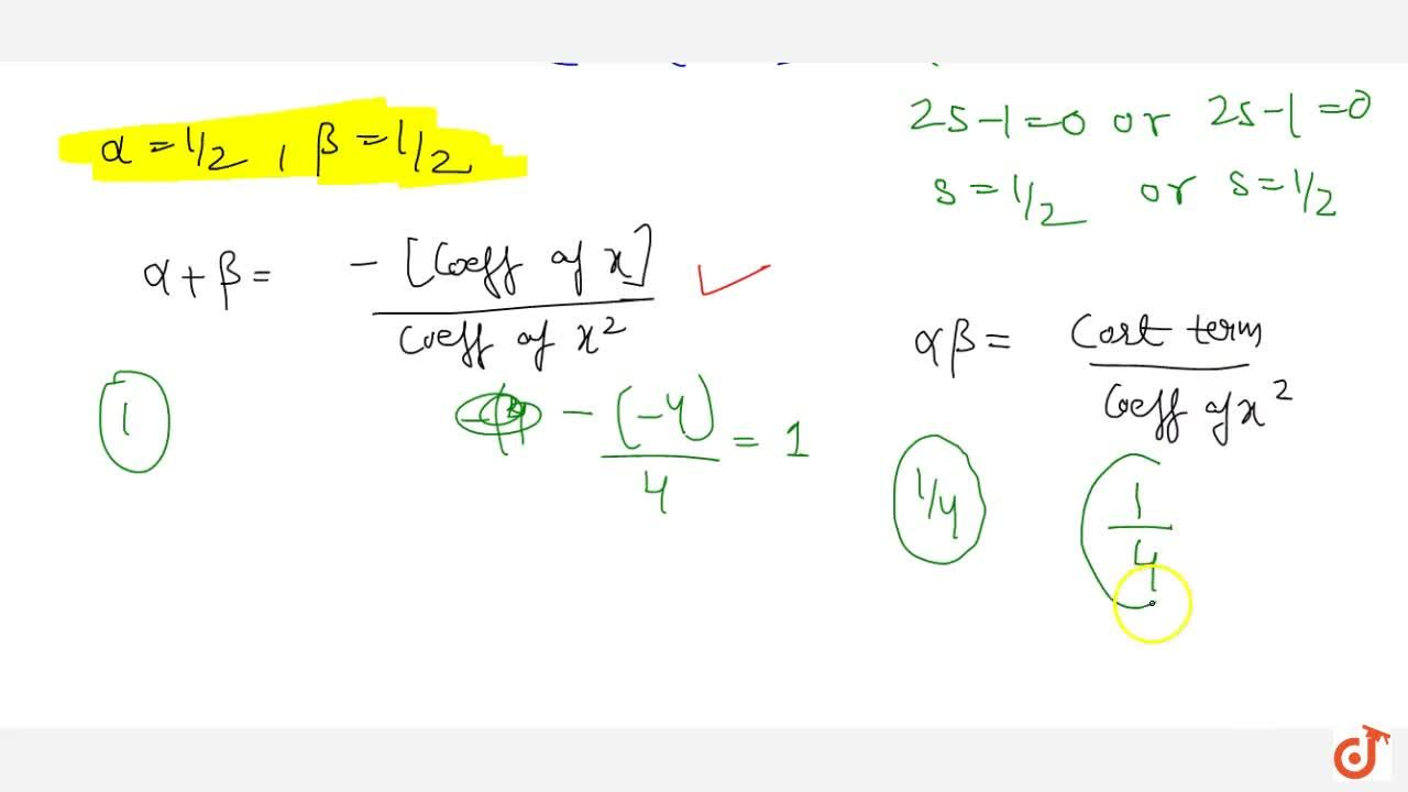 Solution for Find the zeros of polynomial g(s)=4s^2-4s+1 and