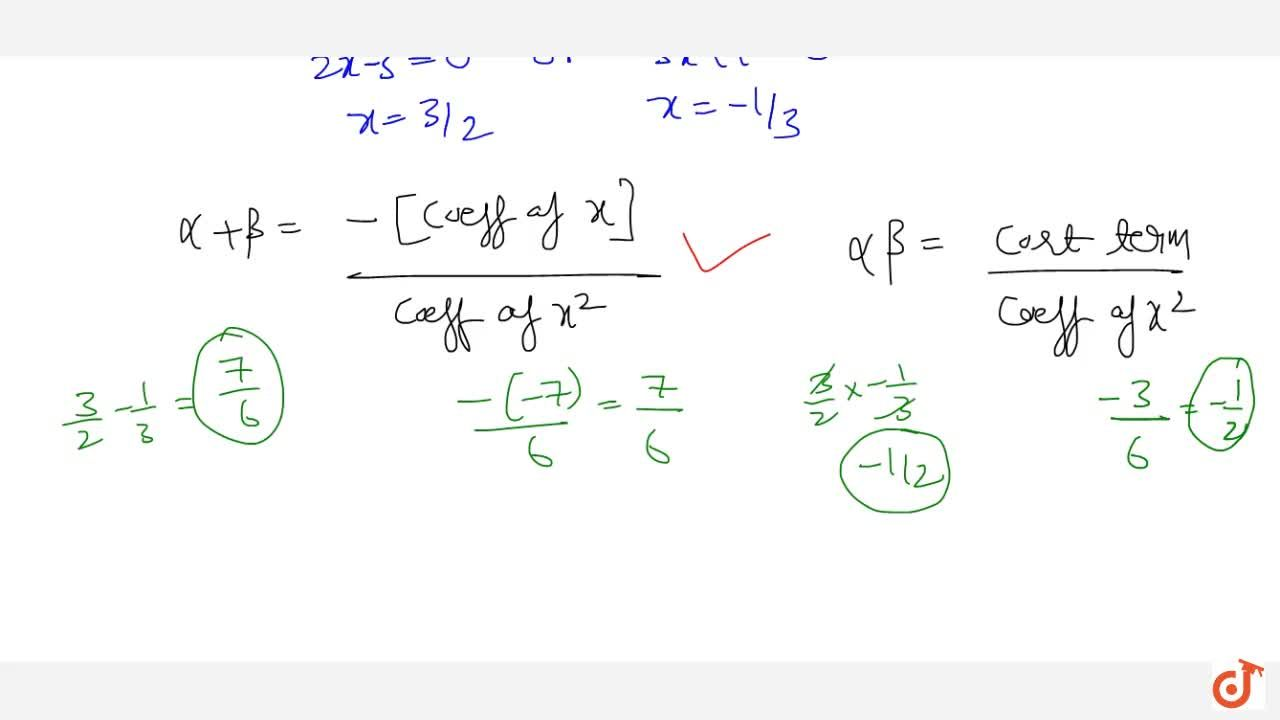 Find the zeros of polynomial 6x^2-3-7x and verify the relationship