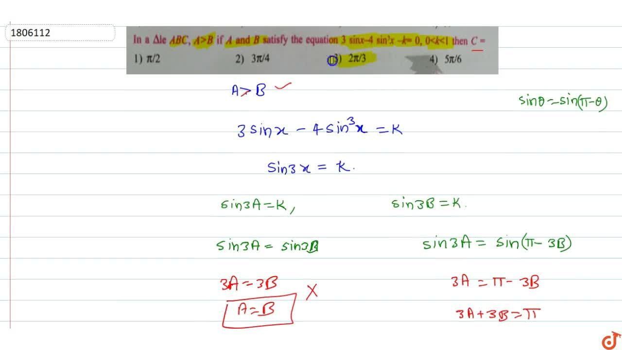 Solution for In a  Delta l e ABC, A>B if A and B satisfy the