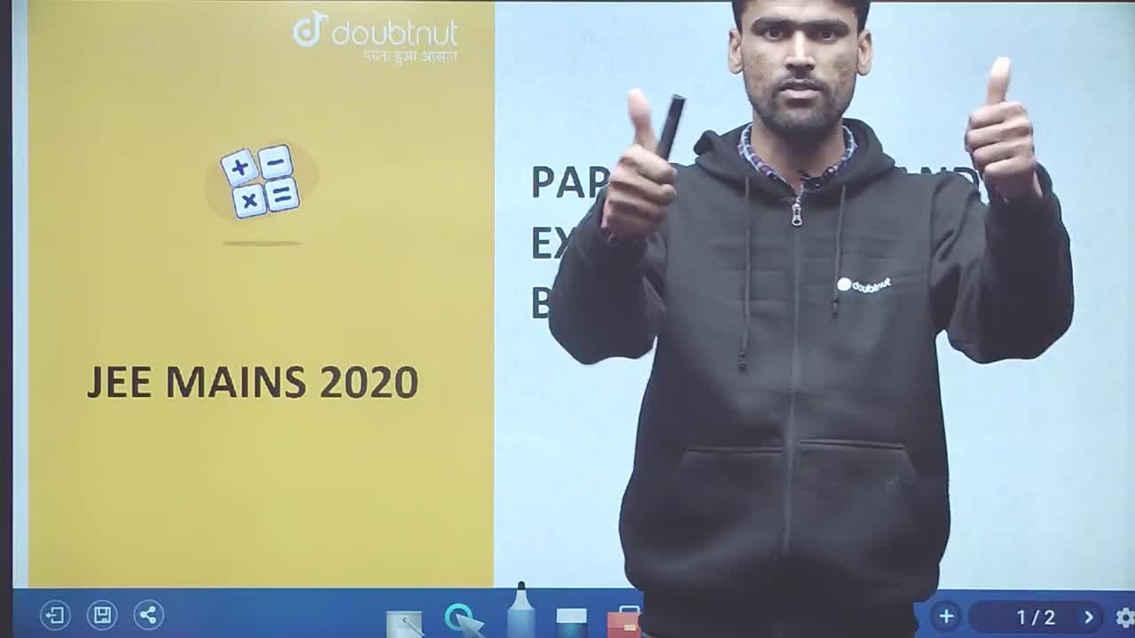 Solution for JEE Mains 2020 - 6 Jan Shift 1 | B-Arch Maths Pape
