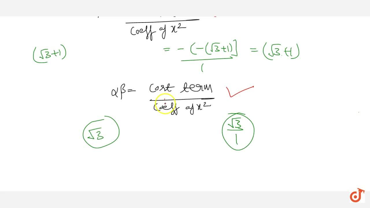 Solution for Find the zeros of polynomial f(x)=x^2-(sqrt(3)+1)
