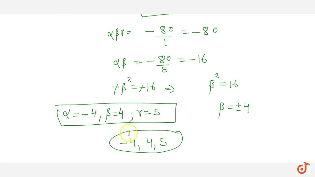 Solution for Find the zeros of the polynomial f(x)=x^3-5x^2-16