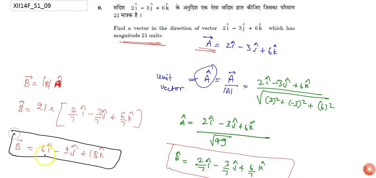 Find a vector in the direction of vector 2 hat i-3 hat j+6 hat k k which has magnitude 21 units.