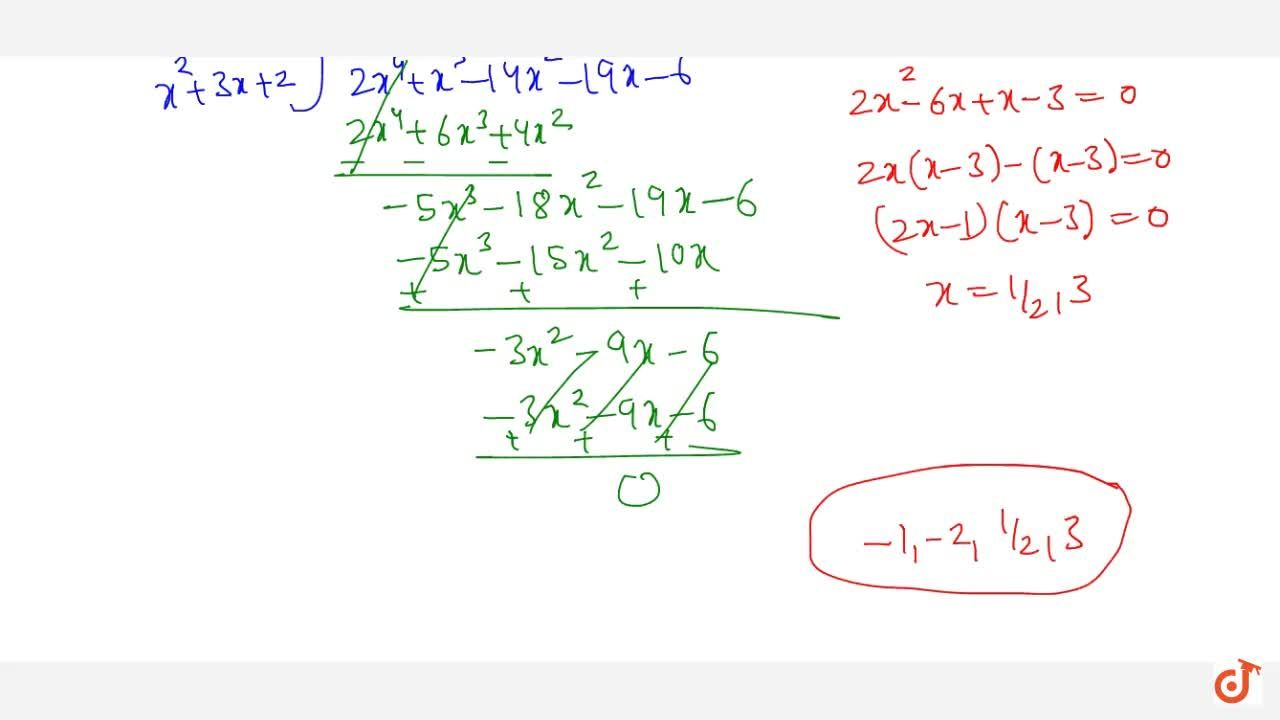 Solution for Obtain all zeros of the polynomial f(x)=2x^4+x^3-