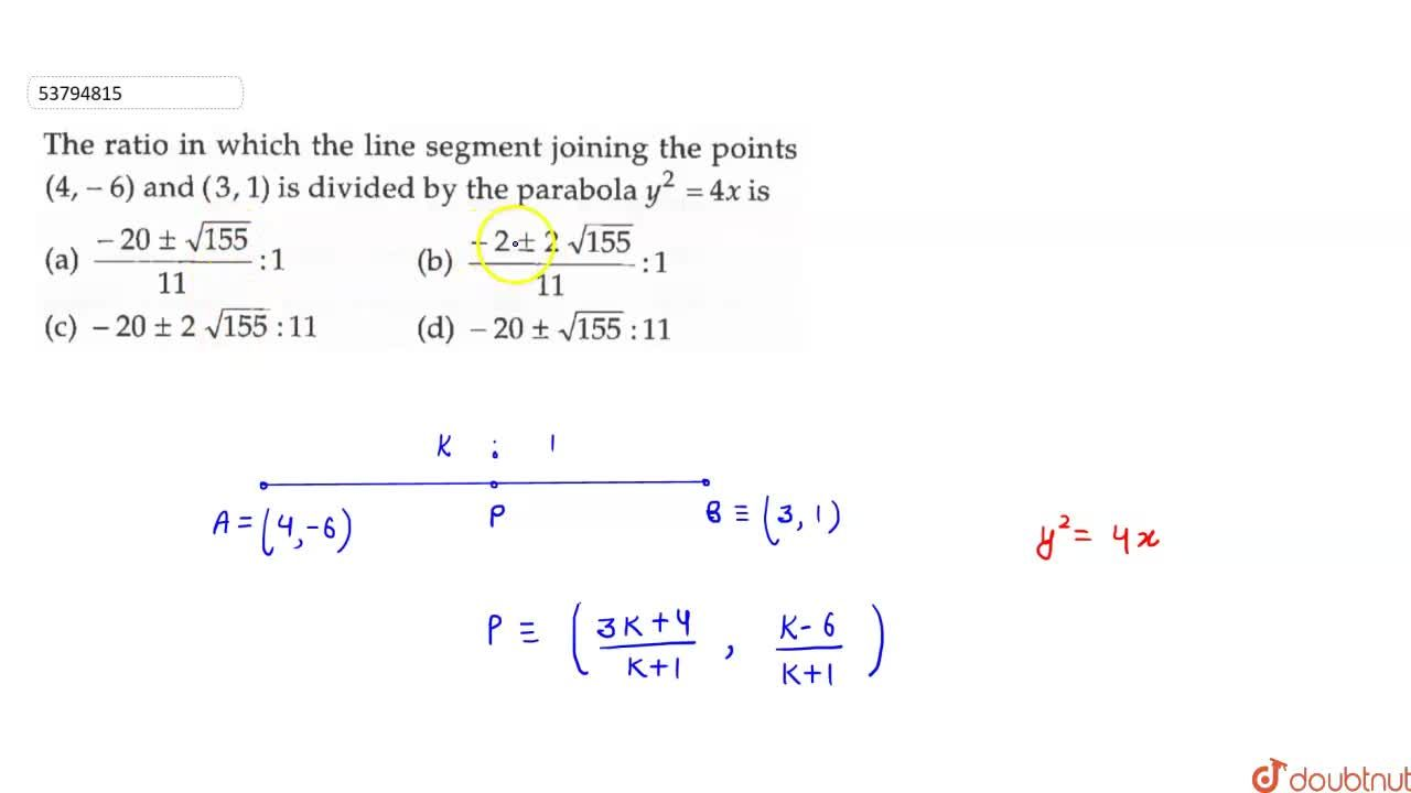 Solution for The ratio in which the line segment joining the po