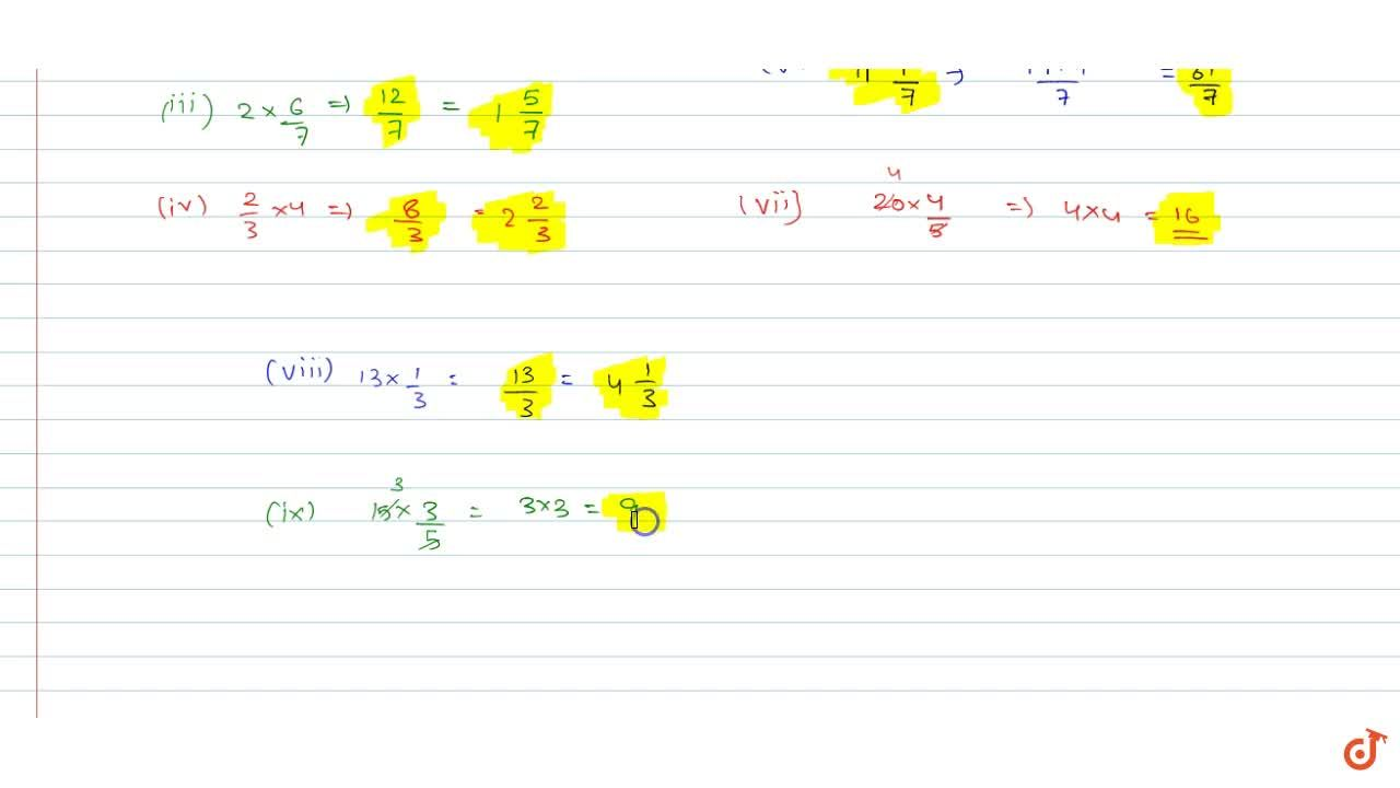 Solution for Multiply and reduce to lowest form :  (i)  7 xx 3