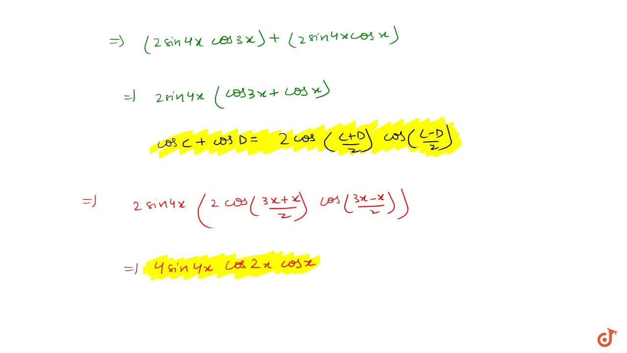 This Video will cover the following concepts - FORMULAE TO TRANSFORM THE SUM OR DIFFERENCE INTO PRODUCT