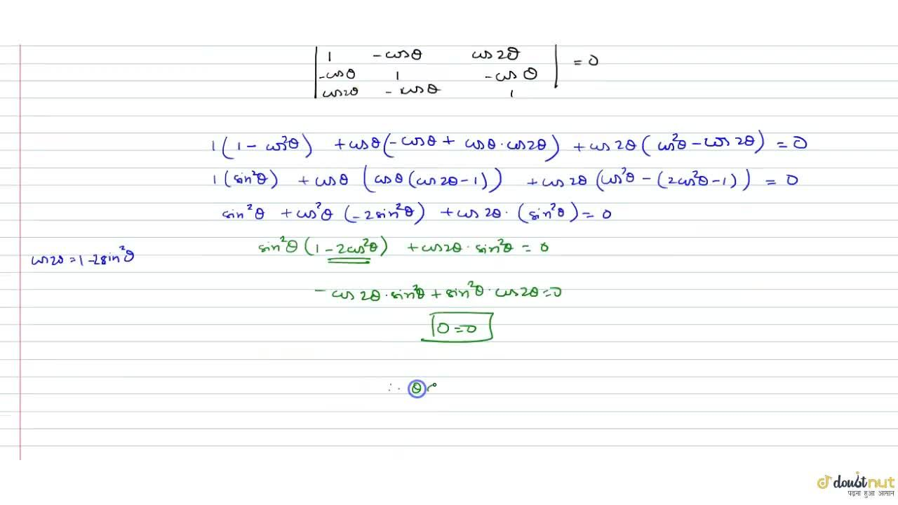 Solution for The system of equations  <br> x - y cos theta + z