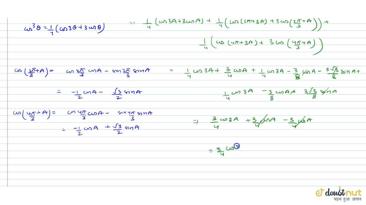 Solution for Prove that:  cos^(3)A + cos^(3)((2pi),(3)+A) + co