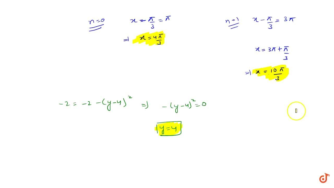 This Video will cover the following concepts - GENERAL SOLUTION OF TRIGNOMETRIC EQUATIONS OF THE FORM, TRIGNOMETRIC EQUATIONS OF THE FORM ACOSTHETA+BSINTHETA=C, SOLVING EQUATIONS USING GRAPHS, INEQUALITIES