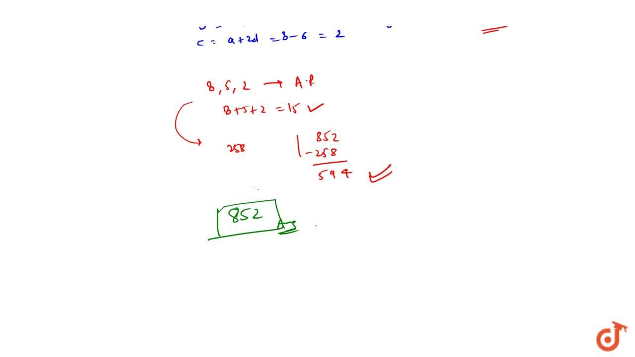 This Video will cover the following concepts - MISCELLANEOUS SERIES, APPLICATIONS OF A.P.