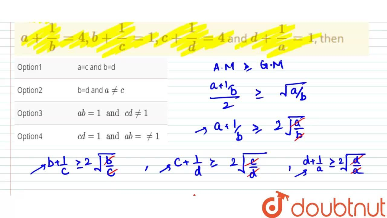 Solution for If a, b, c are distinct positive real numbers such