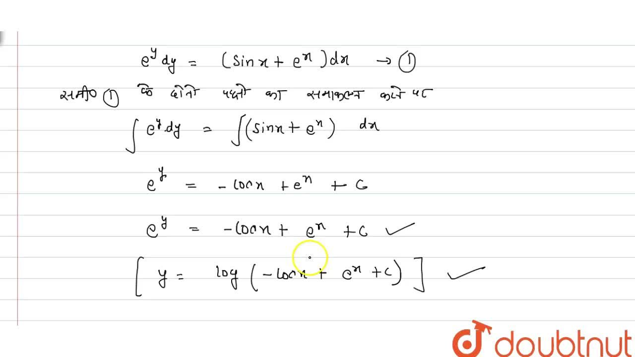 Solution for अवकलन समीकरण (dy),(dx)e^(-y)sinx+e^(x-y) को हल क