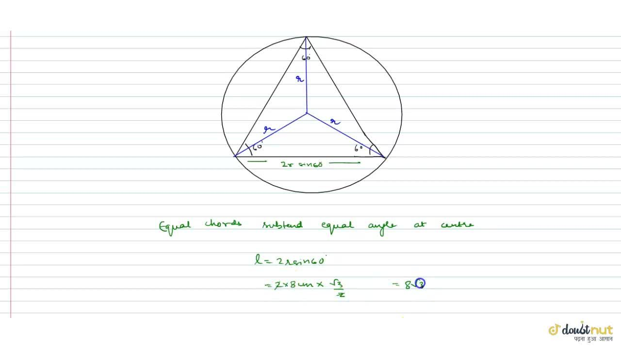 Solution for The length of the side (in cm) of an equilateral t
