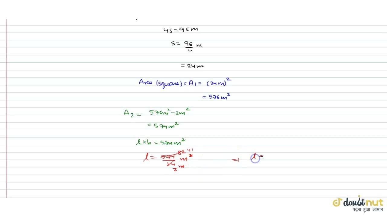 Solution for The perimeter of a square is 96 m . The area of a