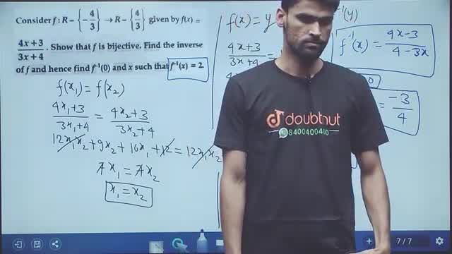 Solution for Class 12 Maths Chapter 1 Relations And Functions I