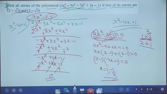 Solution for Class 10 Maths   Chapter 2 Polynomials    Importan