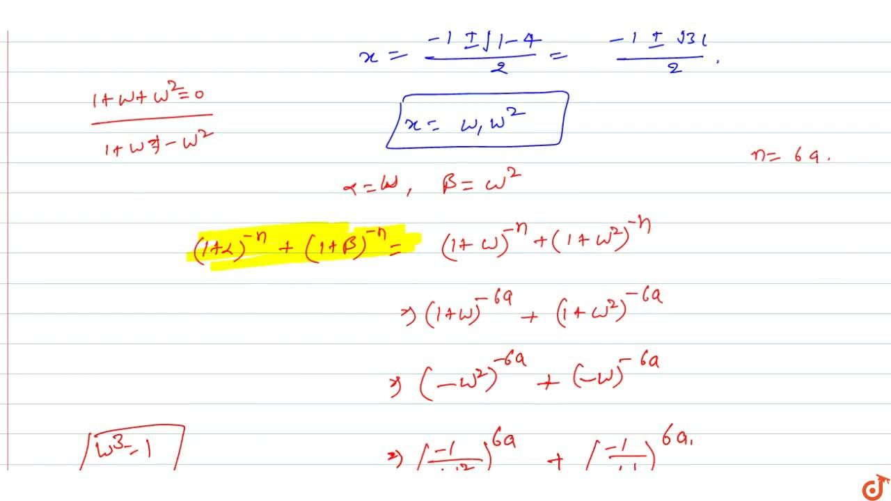 Solution for If n is a multiple of 6 and alpha, beta are the