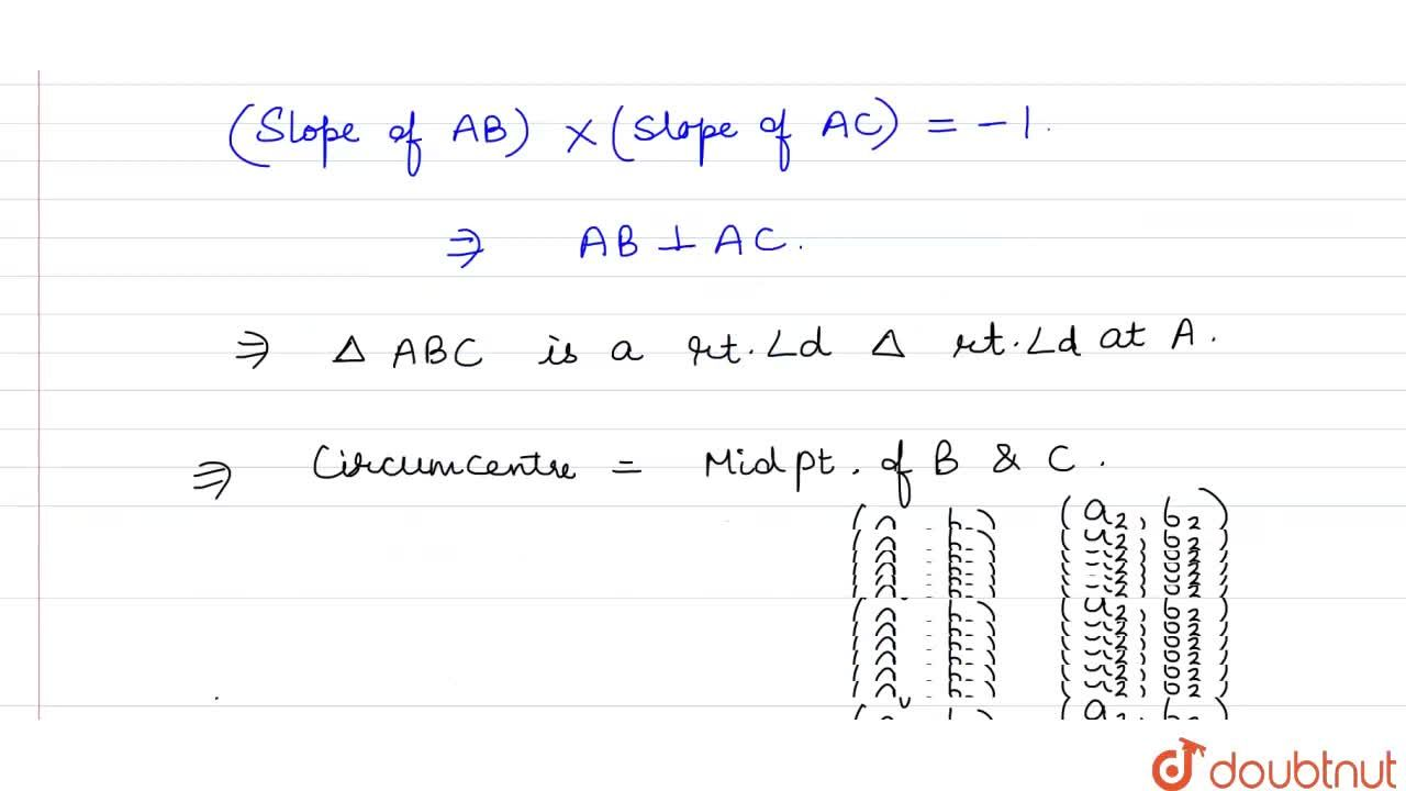 Solution for If (b_2-b_1)(b_3-b-1)+(a_2-a_1)(a_3-a_1)=0, then
