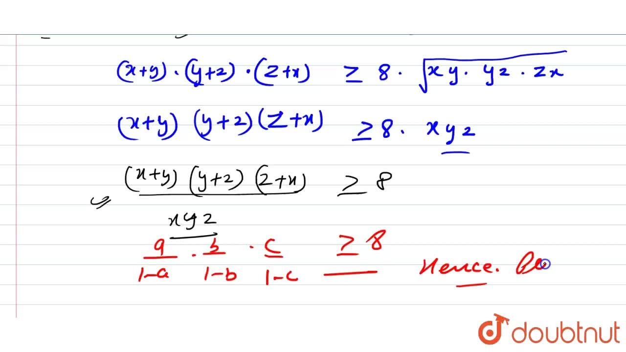 Solution for If a,b,c are real numbers such that 0 lt a lt 1,