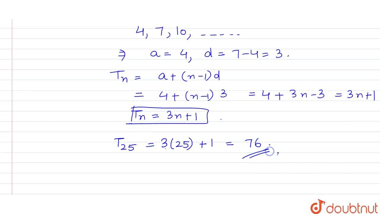 Solution for (i) The sum of the first n terms of an AP is ((5n