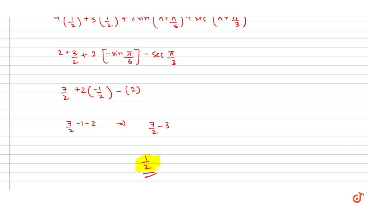 Solution for  If alpha,beta,gamma,delta be first 4 positive s