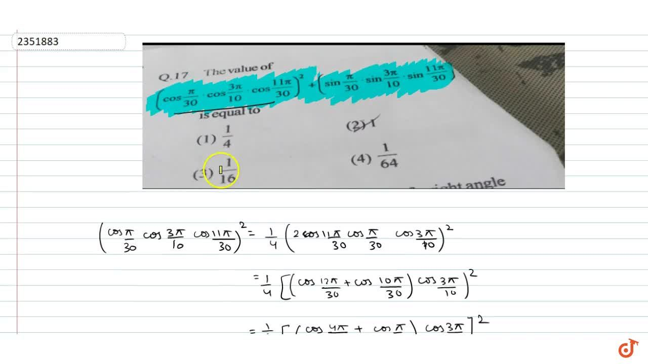 Solution for The value of  (cospi,30* cos(3pi),10*cos(11pi),30