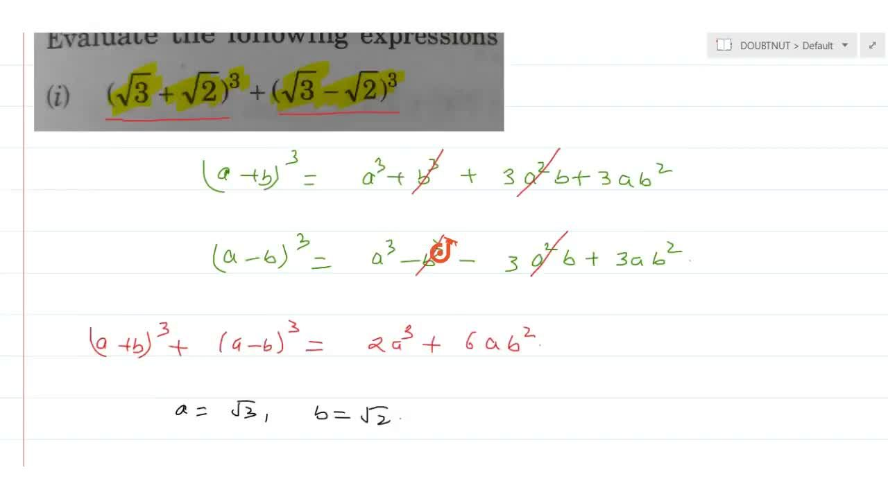Solution for Evaluate the following expressions (sqrt(3)+sqrt(