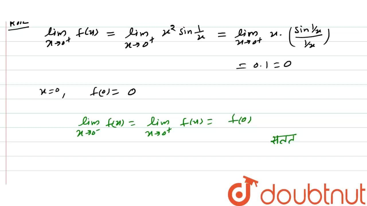 """Solution for  f ( x )  =  {{:( x ^2 sin  """"""""(1),(x)"""","""", """"यदि"""","""