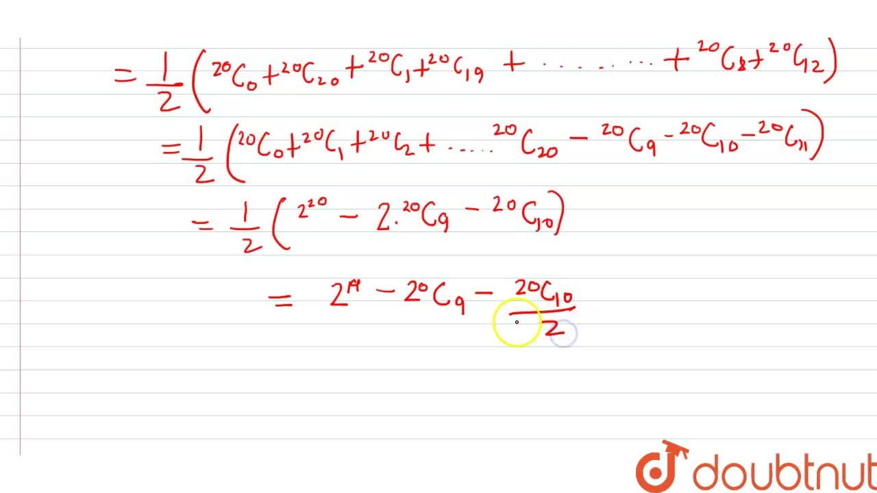 Solution for The value of .^(20)C_(10)+.^(20)C_(1)+.^(20)C_(2)