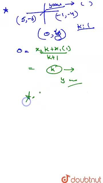 Solution for Section Formula and Related Questions