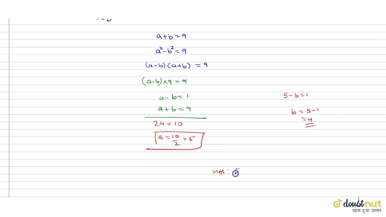 Solution for The sum of two numbers,as well as,the difference b