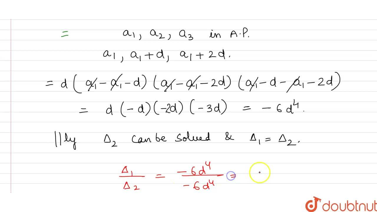 Solution for if a_(1),a_(2),a+_(3)……,a_(12) are in A.P and <b