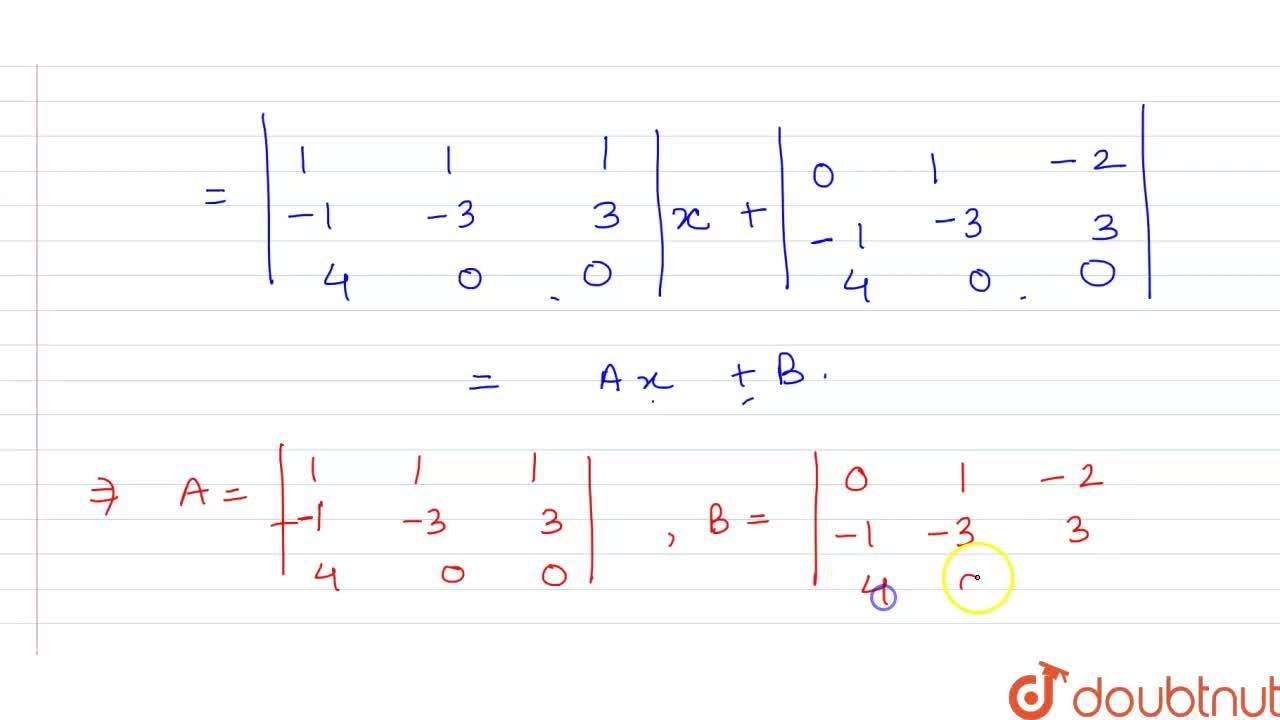 """Solution for """" If  """" 