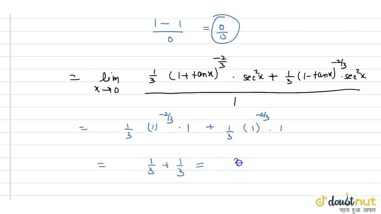Solution for value of lim_(x->0) (root(3)(1+tanx) - root(3)(1-