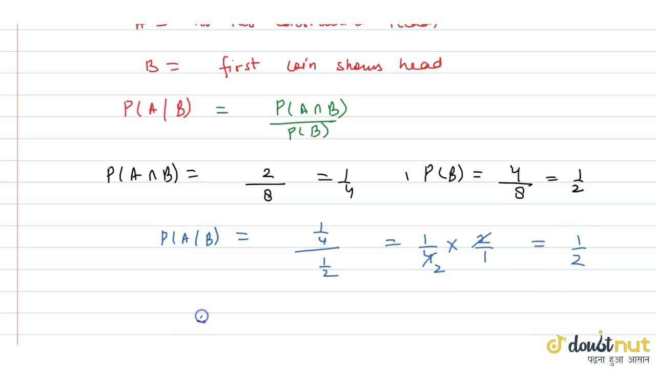 Solution for n=3, P (no two consecutive heads appear if first