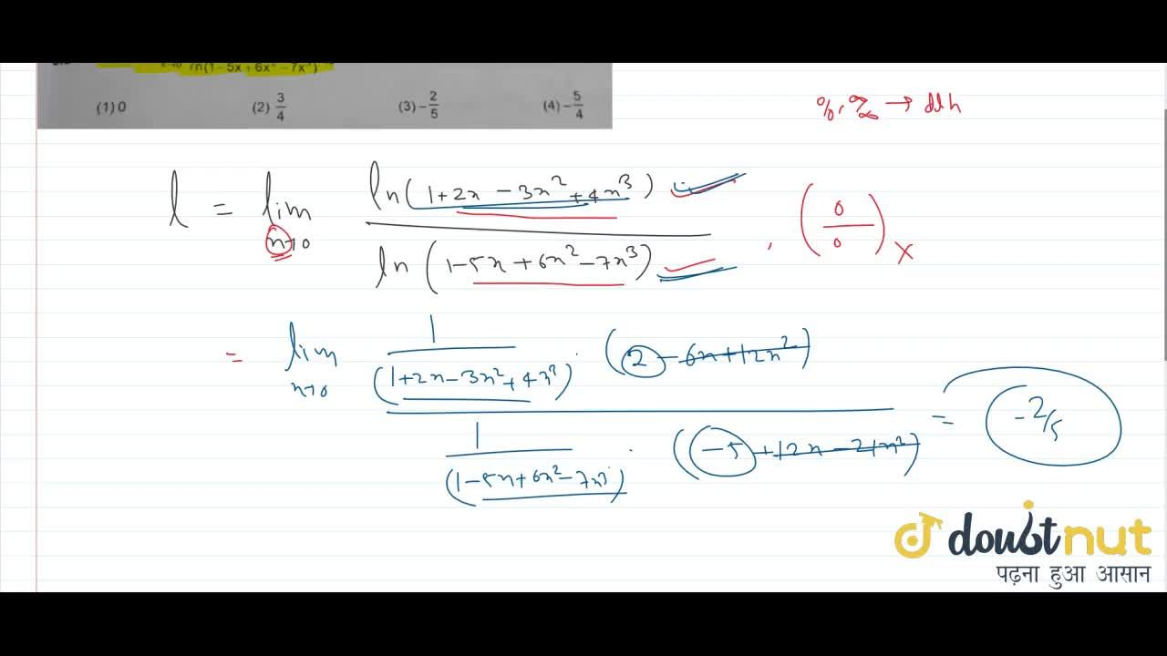 Solution for Value of lim_(x->0) ln(1+2x-3x^2 +4x^3),ln(1-5x+6