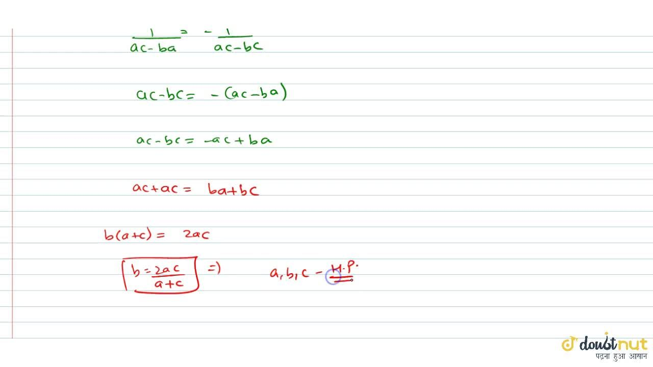 Solution for If 1,a+1,(a-b)+1,c+1,(c-b)= 0 and a + c-b!=0,