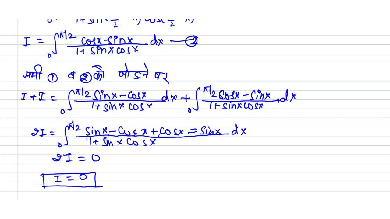 Solution for int_(0)^(pi,,2)(sinx-cosx),(1+sinx cosx)dx