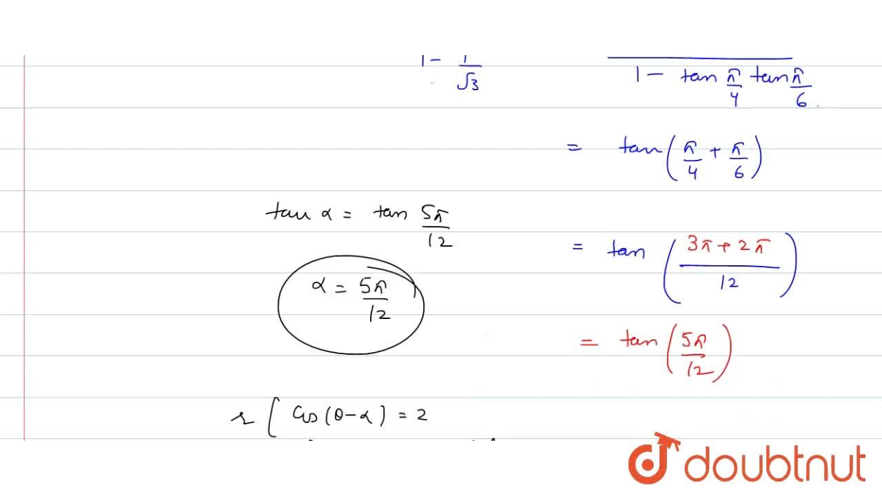 Solution for Find the general solution of the equation (sqrt(3