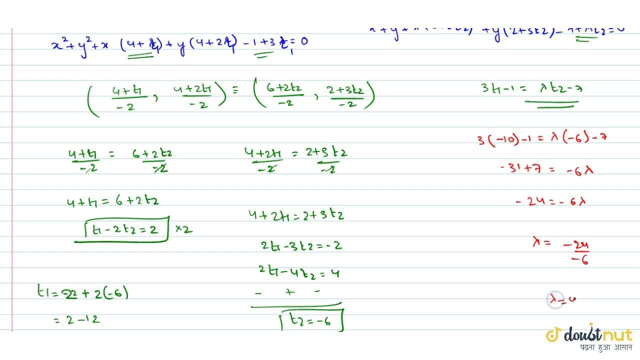 Solution for The line x+2y+3=0 cuts the circle x^2+y^2+4x+4y