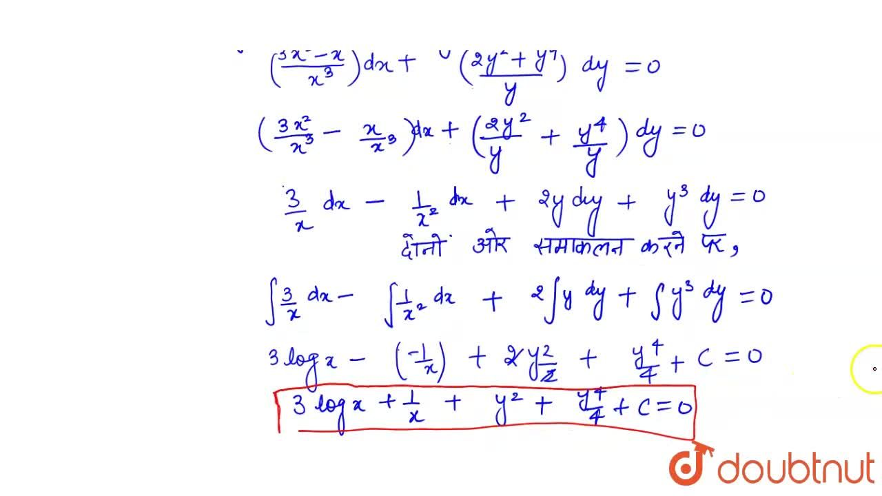 Solution for अवकल समीकरण <br> (3x^(2)y-xy)dx+(2x^(3)y^(2)+x^(3