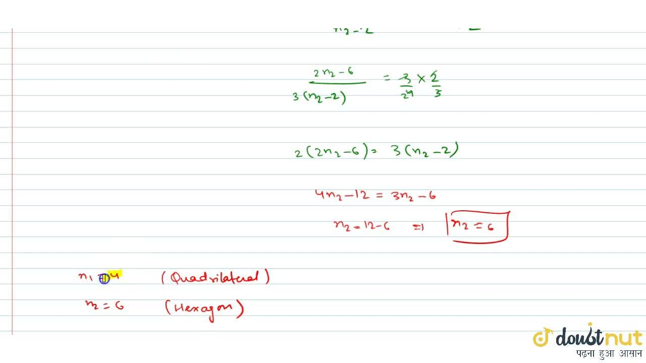 Solution for Ratio between number of sides of two regular polyg