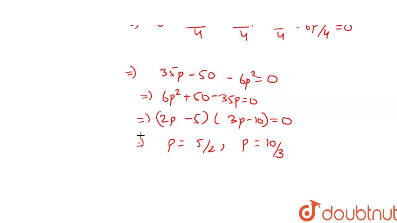 Solution for The value of 'p' for which the equation x^2+pxy+y