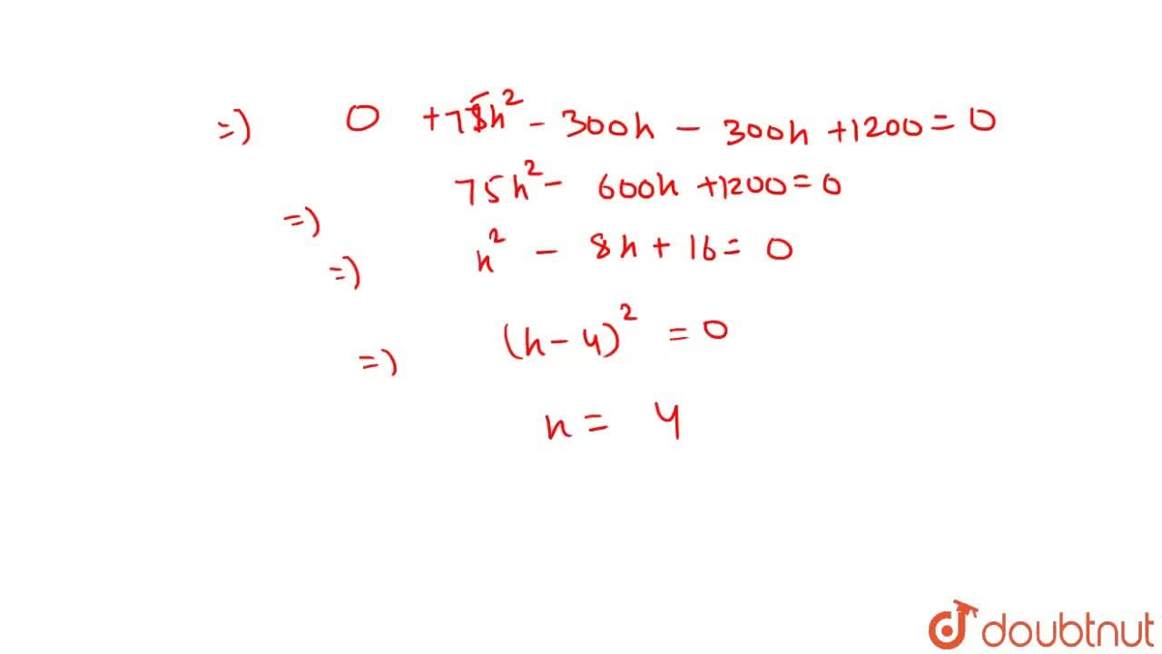 Solution for The value of h for which the equation 3x^2+2hxy-3