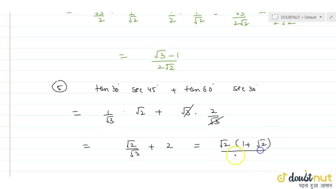 Solution for Find the value of the following  (i) tan 60^@ xx